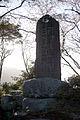 Kawamurajou monument.jpg
