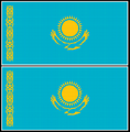Kazakhstan - Flags.png
