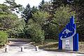 Kazakoshi park01s3200.jpg