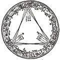 Keplers trigon.jpg