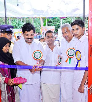 A.P. Anil Kumar - Kerala CM Ommen Chandy,Tourism Minister AP Anilkumar,AYC General Secretary Favad Pathoor in an inaugural function