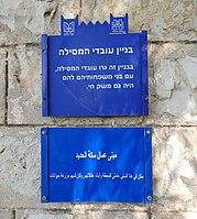 Kfar-Yehoshua-old-RW-station-878.jpg