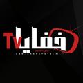 Khafaya Tv.png