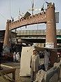 Khybar Aslamjihan amir - panoramio.jpg