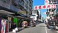 Ki Lung Street, looking west from Wong Chuk Street (Hong Kong).jpg