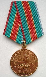 """Medal """"In Commemoration of the 1500th Anniversary of Kiev"""" award"""