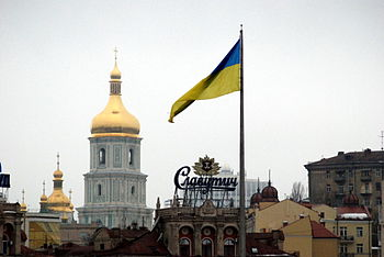 The Flag of Ukraine waving over Kiev's Maidan ...