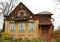 Kimry, Tver Oblast, Russia - panoramio (149).jpg