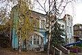 Kimry, Tver Oblast, Russia - panoramio (43).jpg