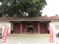 Kinmen Qing Military Governor Office - main gate - DSCF9418.JPG