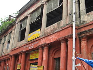 Pathuriaghata - The Burrabazar branch of the Metropolitan Institution
