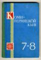 Komibooklg.png