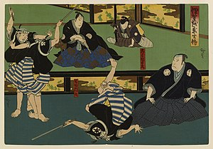 Revenge - Igagoe buyuden. This is an episode from a popular story of revenge – how the son of a murdered samurai tracked the killer over all Japan.