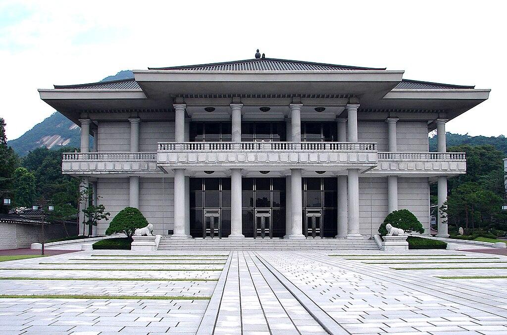 File korea seoul blue house cheongwadae reception center for Houses in south korea