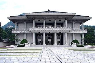 Blue House - Image: Korea Seoul Blue House (Cheongwadae) Reception Center 0693 07