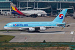 Korean Air and Asiana Airlines Airbus A380 at Incheon Airport.jpg