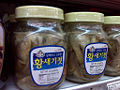 Korean sea food-Hwangsaegi jeot-01.jpg