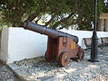 Kos Castle Cannon.JPG