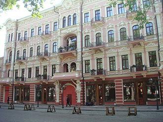 Bristol Hotel, Odessa - Bristol Hotel
