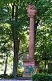 Kriegerdenkmal Schülerpark Marburg.jpg