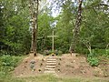 Krucifiks pie Andrupenes, Andrupenes pagasts, Dagdas novads, Latvia - panoramio.jpg