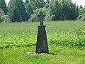 Krucifikss - panoramio (1).jpg