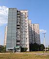 Kryvyi Rih - apartment building.jpg
