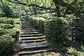 Kurayoshi Utsubuki park03s4592.jpg