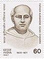 Kuriakose Elias Chavara 1987 stamp of India.jpg