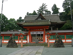 Chikugo Province - Kōra taisha