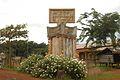 Kwan tongprank - panoramio.jpg