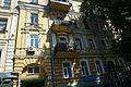 Kyiv Downtown 16 June 2013 IMGP1219.jpg
