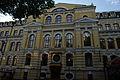 Kyiv Downtown 16 June 2013 IMGP1482 02.jpg