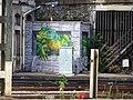Lézard de la gare Saint-Lazare.jpg