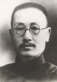 Lü Chao Republic of China warlord and politician