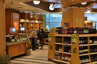 Empress Walk - Empress Walk LCBO (formerly part of Indigo)