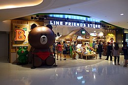 LINE Friend Store in Hysan Place 201510.jpg