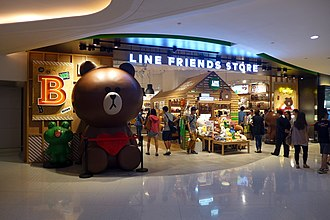 Line (software) - Line Friends Store in Hysan Place, Hong Kong