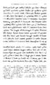 La version syriaque de la Premiere Lettre de Saint Antoine 293.png