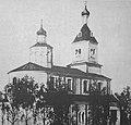 Lachavičy, Uzvyšeńnia Śviatoha Kryža. Ляхавічы, Узвышэньня Сьвятога Крыжа (1928).jpg