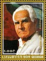 Lado Gudiashvili 2020 stamp of Georgia.jpg