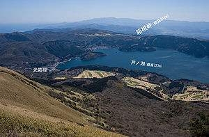 Lake Ashi from Mt.Komagatake 03-2.jpg