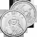 Lakota Currency.png