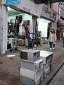 Lakshap Shop 5.JPG