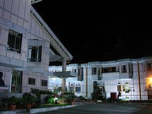 Lal Bahadur Shastri National Academy of Administration, Mussoorie, at night.JPG