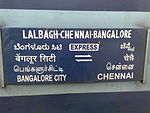 Lalbagh Express.jpg