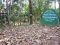 Lawachara National Park Srimongol Sylhet Bangladesh 6.JPG
