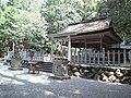 Le Temple Shintô Niu-jinja - Le haiden (La construction du culte).jpg