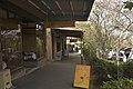 Leura - panoramio.jpg