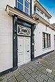 Liesbosstraat 1A.jpg
